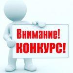 Конкурс от магазина TT4U.com.ua