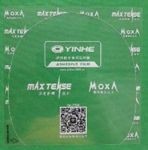 Защитная пленка для накладок Yinhe №2 (Не клейкая)