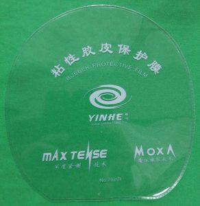 Защитная пленка для накладок Yinhe (Не клейкая)