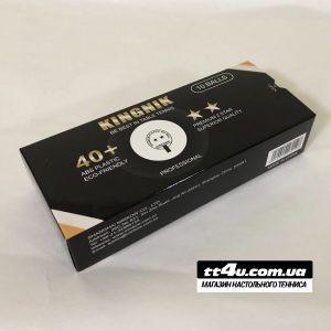 Мячи Kingnik 2** Premium 40+ ABS Plastic, пачка 10 шт.
