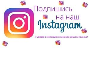 инстаграмм tt4u.com.ua