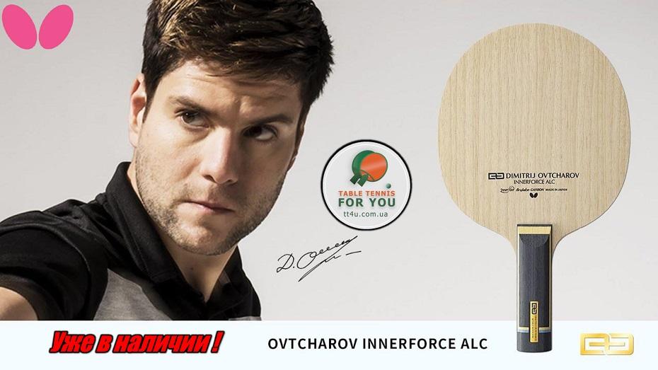 Основание Butterfly Ovtcharov Innerforce ALC